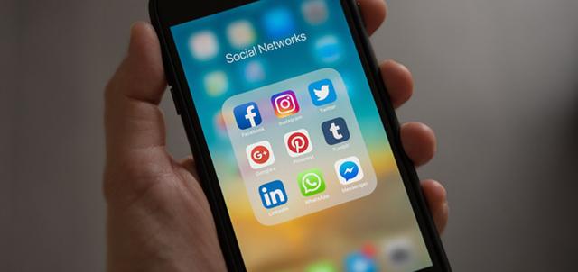 Prácticas obsoletas en redes sociales